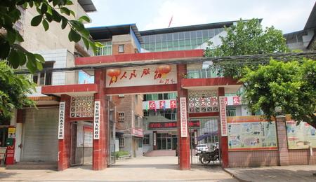 当前位置:首页 >> 巴蜀经济网 >> 农村    回澜镇位于乐至县东南部,距