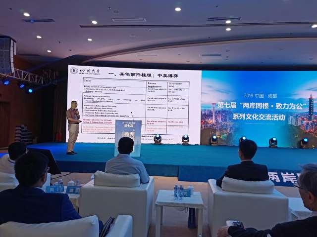 川台经贸论坛在成都青白江举行